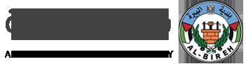 Logo Al-Bireh